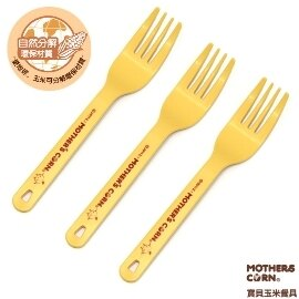 小崴Life親子館【MOTHERS CORN】寶貝玉米餐具-可愛餐叉3入 ( 12月+ ) (B72-435242)
