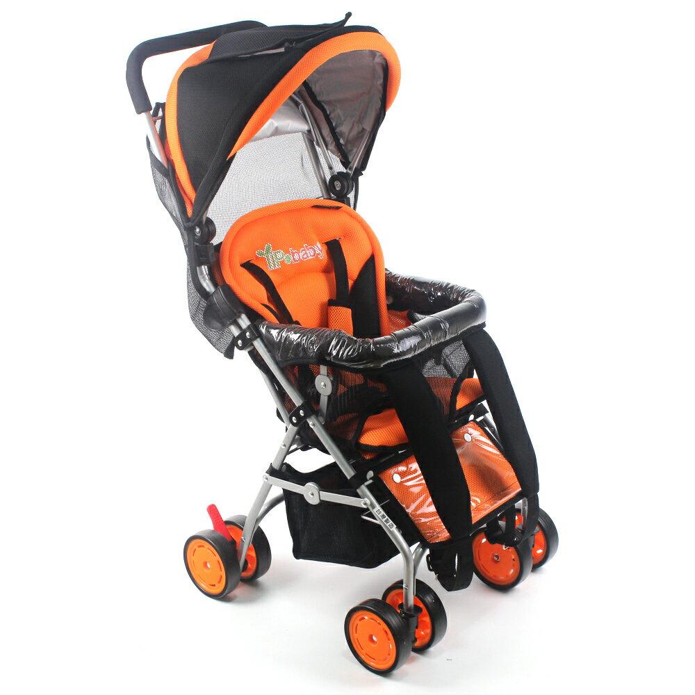 小崴Life親子館 Yip Baby 五點式多功能揹架推車( 878E ) 機車椅-橘