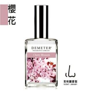 【氣味圖書館】Demeter櫻花CherryBlossom30ml9折(原價$1100)