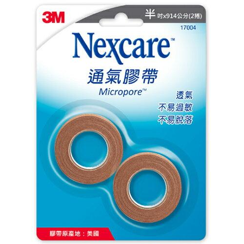 3M Nexcare 膚色通氣膠帶 半吋 2捲