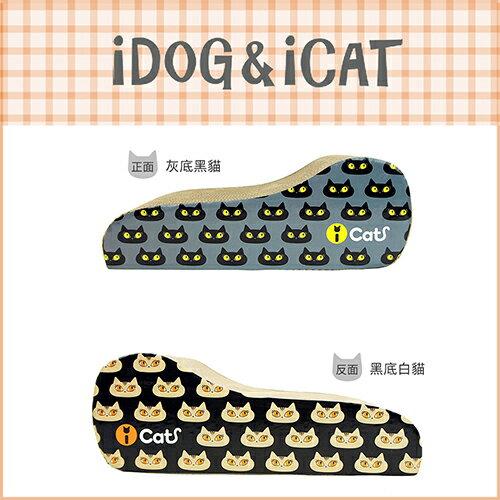 【日本ICAT】 雙面手繪感塗鴉貓抓板-貓眼睛