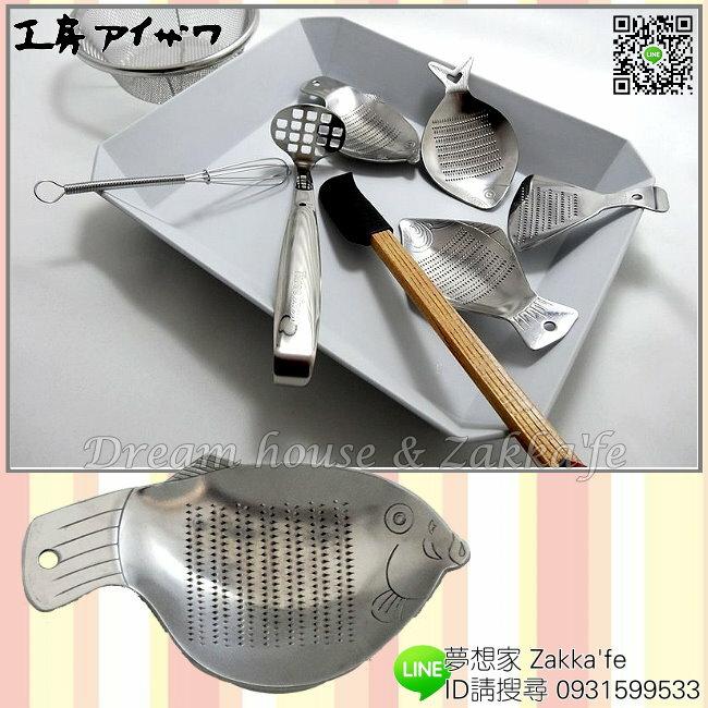 日本 工房???? 迷你 磨泥器/料理研磨湯匙《 3款任選 》★ 日本製 ★ 夢想家 Zakka\