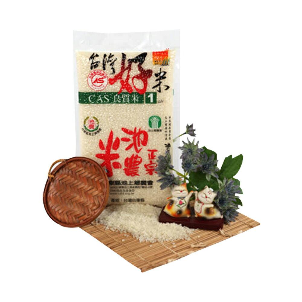 【池上農會】台灣好米池農米-2.5kg-包 (10包一組) 1