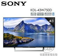 SONY 索尼推薦到【佳麗寶】-(SONY)BRAVIA 液晶電視-W750D 系列-43型 KDL-43W750D