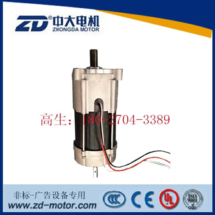 220V120W交流減速馬達廣告設備專用電機開發銷售廣告燈箱設備專用1入