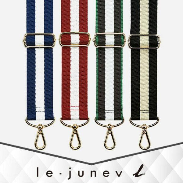 【韓國直送】正韓le-junev得康時尚雙色肩帶手提包斜背包配件NO.L1787