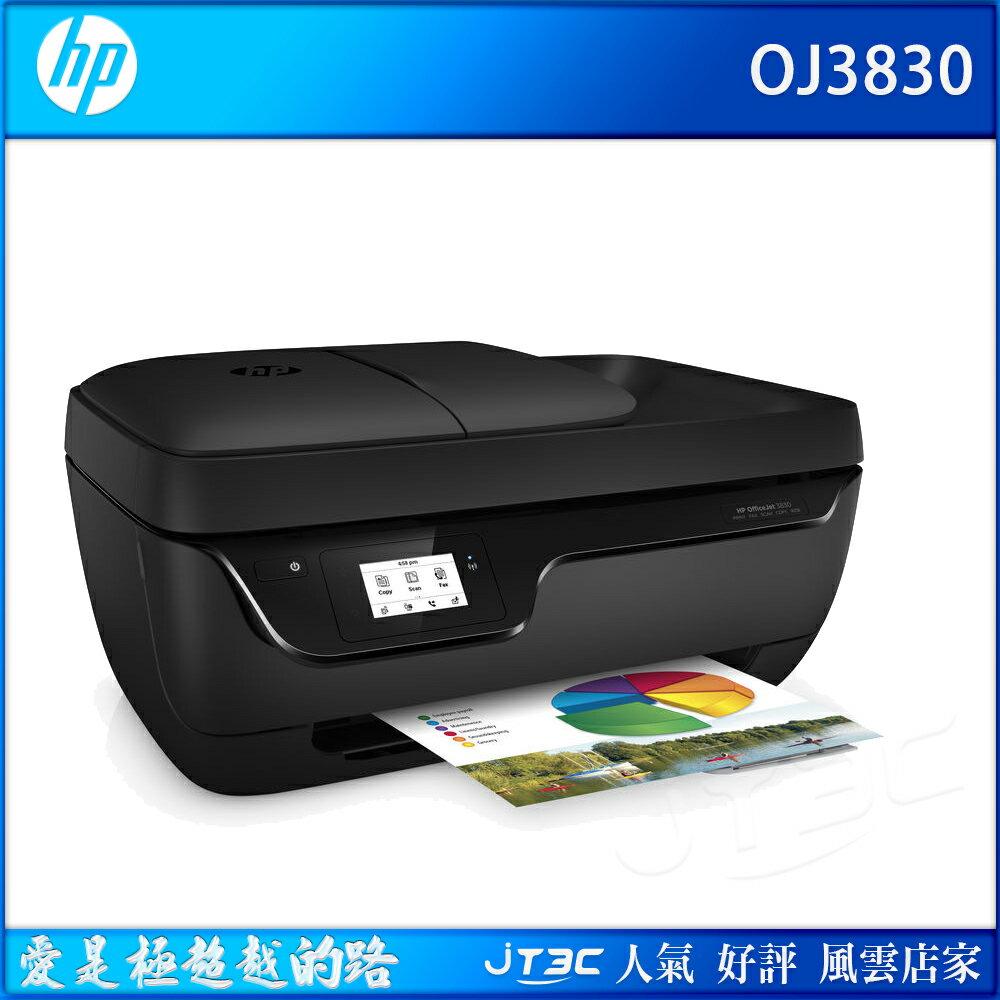 HP Officejet 3830 雲端無線多功能傳真複合機(內附原廠隨機墨水1組) 0