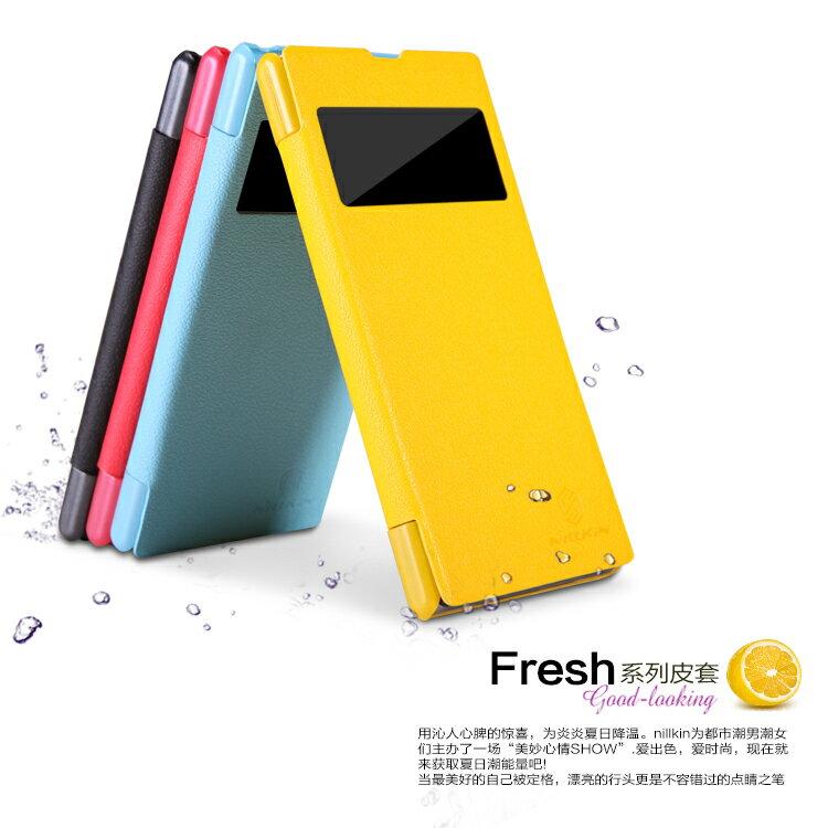 ☆索尼Sony Z1 奈爾金NILLKIN 鮮果系列保護殼 Sony L39h C6902 手機保護殼 手機殼【清倉】