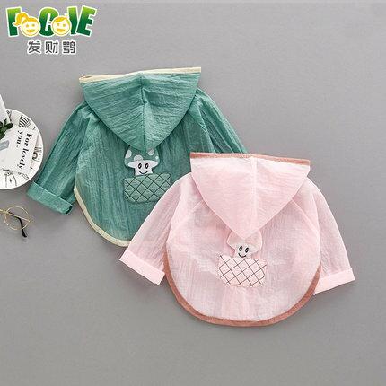兒童防嗮服 嬰兒防曬衣夏季男童透氣空調衫女童輕薄皮膚衣兒童裝外套寶寶夏裝『MY3146』