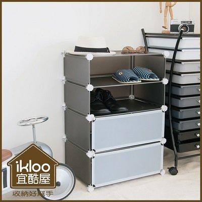 Loxin【BG0746】ikloo~四層組合鞋櫃 收納櫃 收納箱 置物櫃 組合櫃 雜物櫃 書架 鞋櫃 411