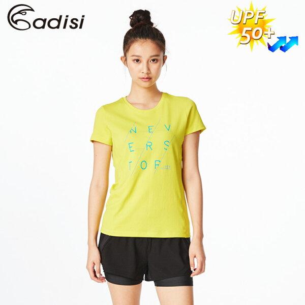 ADISI女智能纖維急速乾抗UV圖騰短袖上衣AL1811047(S~2XL)城市綠洲專賣(抗紫外線、吸濕排汗、透氣快乾、輕量)