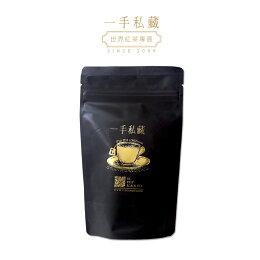 印度大吉嶺紅茶-茶包
