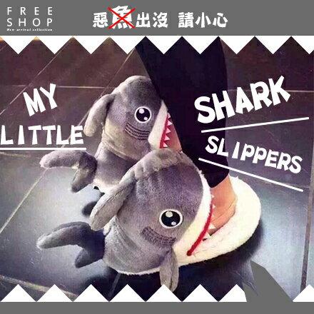 Free Shop 情侶款 超抗寒禦寒加厚毛絨Sharks趣味鯊魚鞋咬腳腳造型保暖室內拖鞋居家鞋【QPPFP8093】