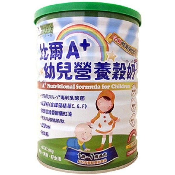 美好人生比爾A+幼兒營養穀奶900g罐◆德瑞健康家◆