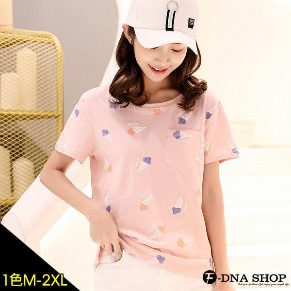 F-DNA★冰淇淋印圖單口袋短袖圓領上衣T恤(粉-M-2XL)【ET12601】