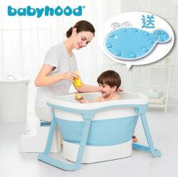 【babyhood】蒂尼折疊浴桶(送小藍鯨防滑墊) 寶寶澡盆 0~15歲適合-米菲寶貝