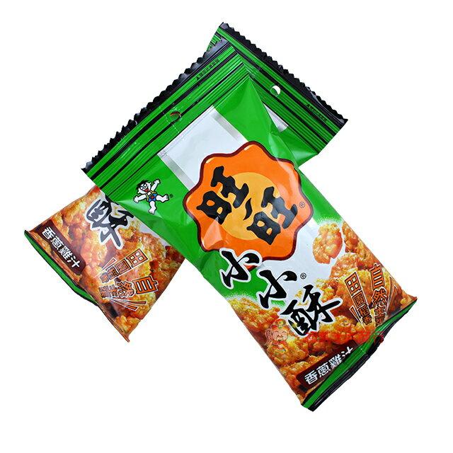 【0216零食會社】旺旺-小小酥(田園稻香-香蔥雞汁)