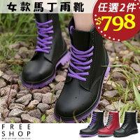 雨靴、雨鞋推薦到《Free Shop》Free Shop 韓系創意時尚生活用品PVC防滑防水中筒雨靴子加厚耐磨材質馬丁靴馬丁鞋雨鞋【QPPHD8140】就在Free Shop推薦雨靴、雨鞋