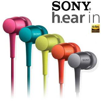 展機出清,售完為止!SONY h.ear 系列繽紛節奏入耳式耳機 MDR-EX750AP◆Hi-Res 獨特聲學設計(現貨粉)