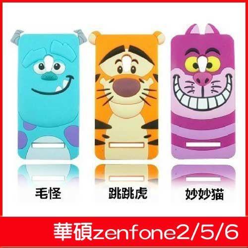 【賣萌3C】華碩zenfone2(5.5吋) zenfone5 松鼠軟殼卡通皮套新款手機殼保護套