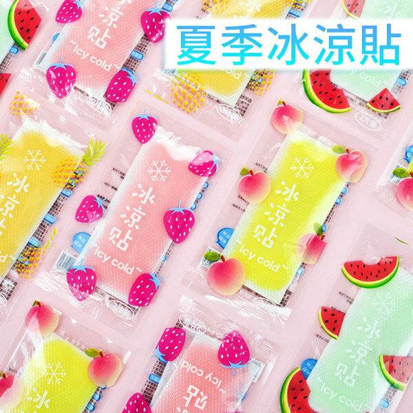 夏天消暑水果味冰涼貼(2片/組) 降溫神器 【CSmart+】