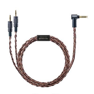 ★107/2/25前贈SONY對杯組 SONY MUC-B20SB1 耳機用更換導線 適用於 MDR-Z1R、Z7