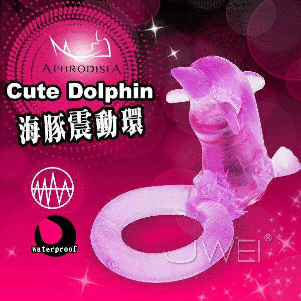 情趣用品-APHRODISIA.激震挑逗套環-Cute Dolphin(內有開箱文
