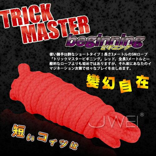SM道具【情趣用品】SM用品-日本原裝進口 拘束SM綁捆繩(紅)-SM道具