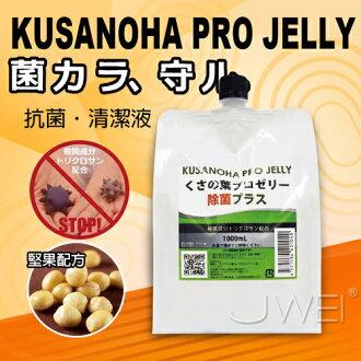 潤滑液情趣潤滑液-日本原裝進口NPG.抗菌潤滑液大容量-1000ml-情趣用品