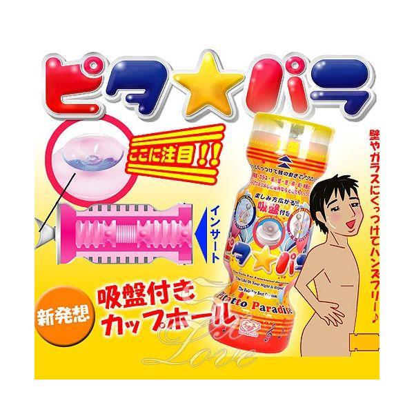 自慰器男用自慰器-日本原裝進口.NPG 吸盤樂超長深喉嚨自慰杯-自慰器