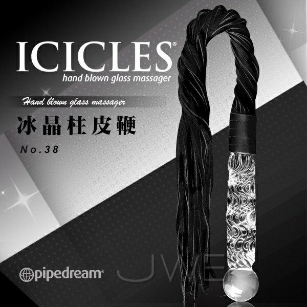 SM道具~情趣用品~SM用品~美國 PIPEDREAM.ICICLES冰晶玻璃系列~NO3