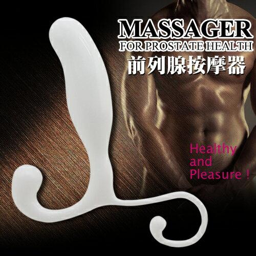 後庭拉珠-情趣用品-後庭用品-美國Rh-前列腺激潮按摩器EX-2