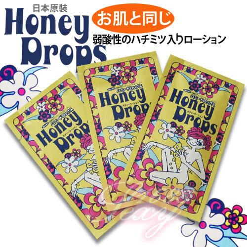 【亞娜絲情趣用品】日本NPG -原裝HONEY弱酸性超黏潤滑液隨身包(3包入)