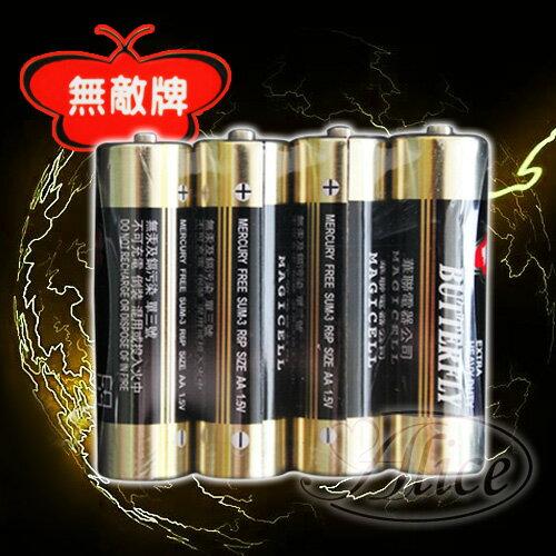 【亞娜絲情趣用品】【【無敵牌】高容量電力-3號環保碳鋅電池(4顆入)