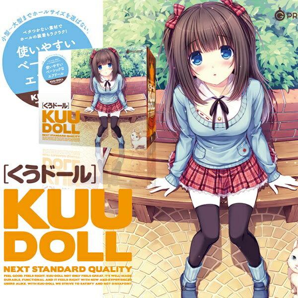 【亞娜絲情趣用品】充氣娃娃-日本 * KUU-DOLL 充氣娃娃《騎乘座式》