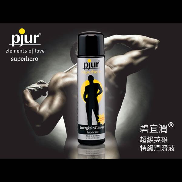 潤滑液情趣潤滑液-德國Pjur-SuperHero超級英雄特級潤滑油 100ml-情趣用品