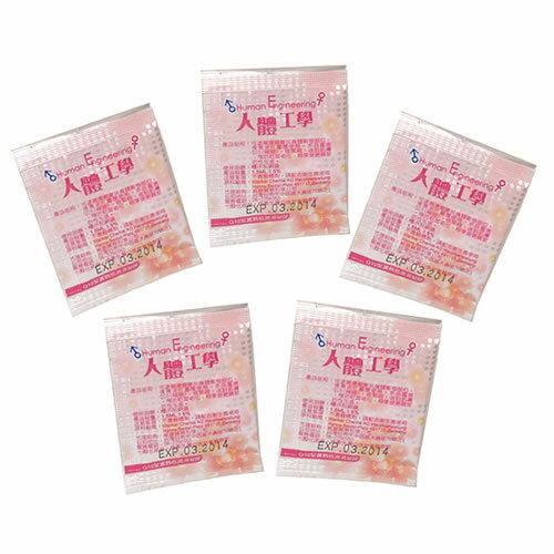 【潤滑液情趣潤滑液高潮潤滑液】人體工學-Q10緊實熱感潤隨身包(5入)-潤滑液