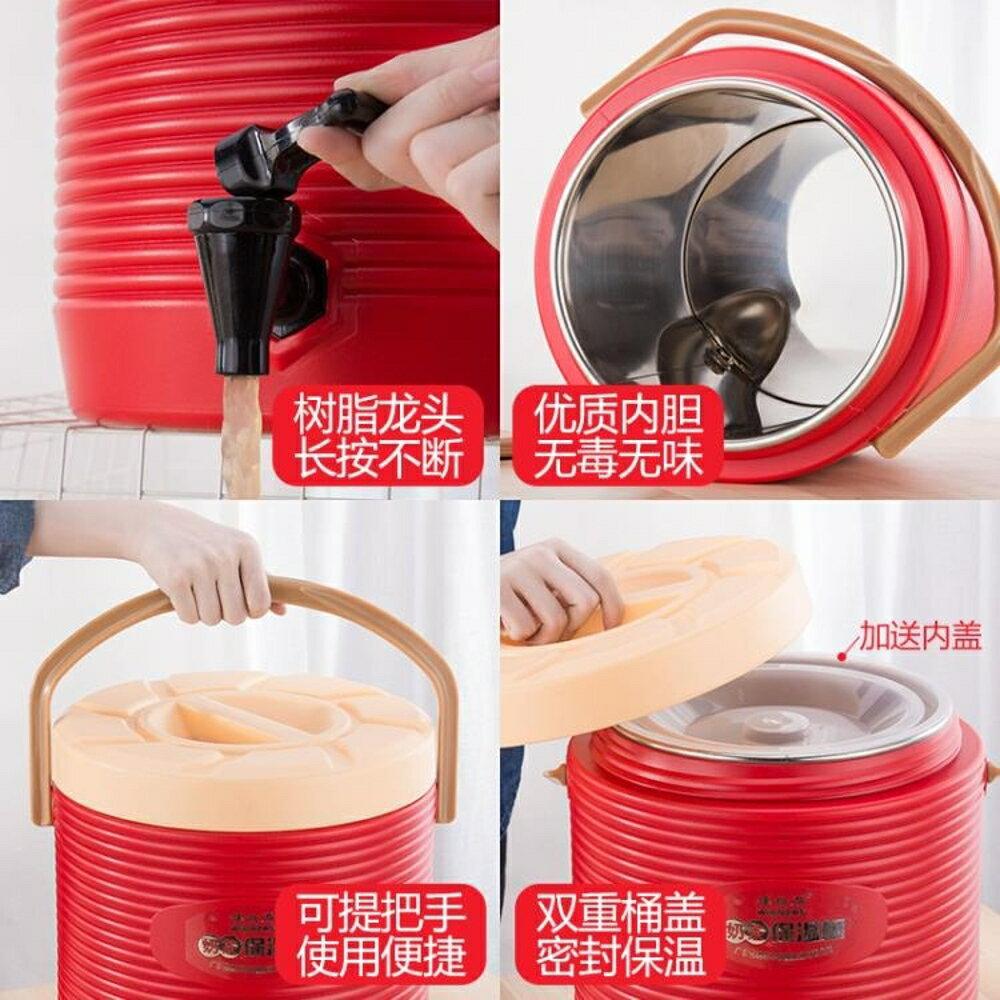 奶茶桶 保溫桶大容量商用奶茶桶保溫桶 咖啡果汁豆漿飲料桶開水桶涼茶桶 JD