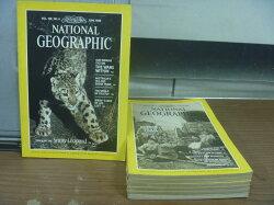 【書寶二手書T9/雜誌期刊_QNO】國價地理_1986/6月~1989/11月間_共7本合售_Snow leopard等