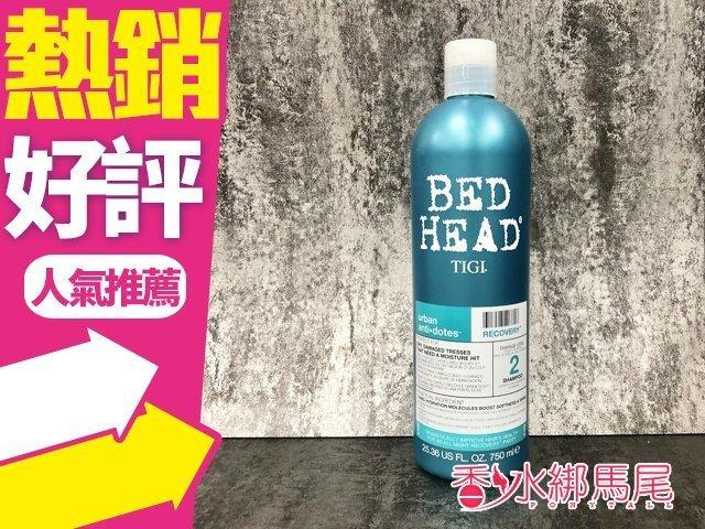 TIGI BED HEAD 摩登重建洗髮精 修護素 750ml 組合◐香水綁馬尾◐ 2