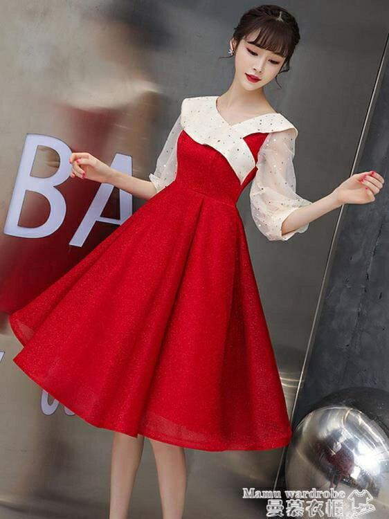 小禮服 新款中袖禮服裙子平時可穿名媛優雅宴會年會小個子網紗聚會連身裙 【全館免運】