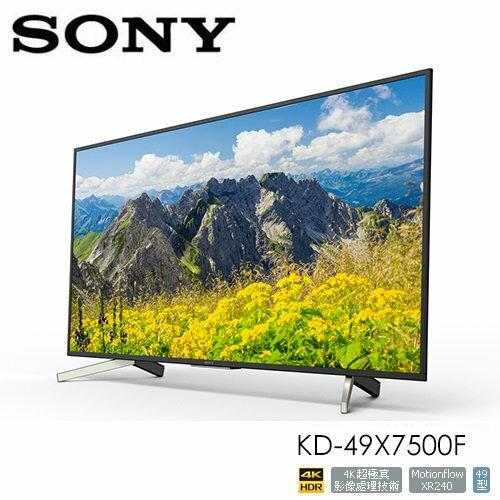 【贈好禮+加購優惠】SONYKD-49X7500F4KHDR高畫質數位液晶電視+HT-S200F單件式環繞音響免運費12分期0%公司貨