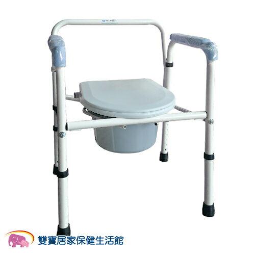 富士康摺疊馬桶椅 FZK4542 便器椅 洗澡椅~附輪可收合 ~  好康折扣