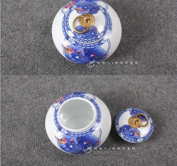 陶瓷茶葉儲物罐 青花和和美美