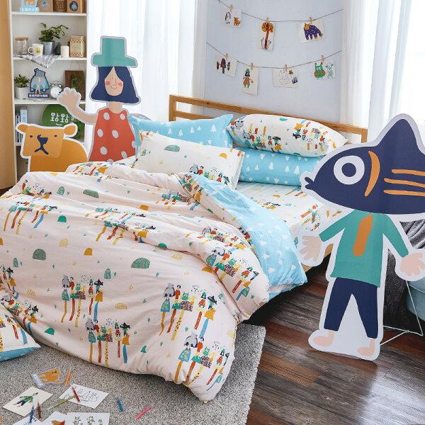 戀家小舖:床包被套組雙人-100%精梳棉【純真天賦-藍】點點善獨家聯名,含兩件枕套,戀家小舖,台灣製