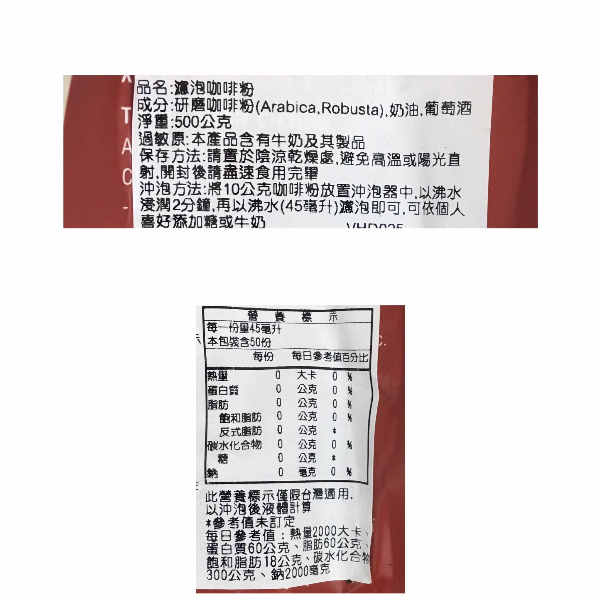 越南 DiLinh 濾泡 咖啡粉500克