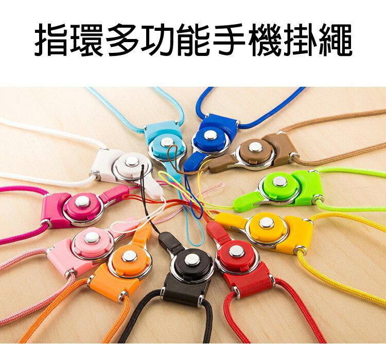 【PC-BOX】指環多功能手機掛繩 可拆式 手機吊繩 手機鏈 頸掛繩 證件帶 識別證 隨機不挑色