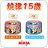 +貓狗樂園+ AIXIA|日本愛喜雅。燒津。15歲系列。70g|$44--單罐 - 限時優惠好康折扣