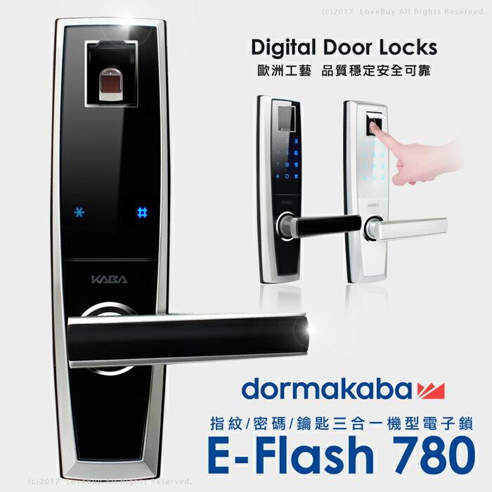 【KABA】三合一密碼 / 指紋 / 鑰匙智能電子機械門鎖(EF-780尊爵黑)(附基本安裝) 1