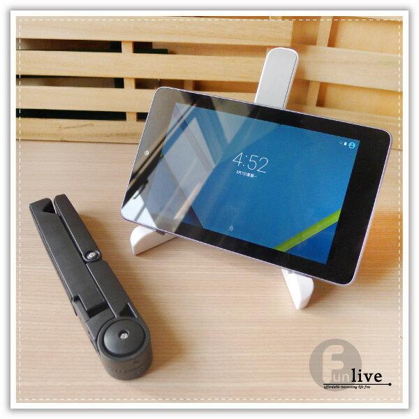 【aife life】變形折疊式手機平板支架 / 手機支撐架 / 可調 平板支撐架 / 手機座 / 固定座 / iPad / 攜帶型 / 折疊收納 0